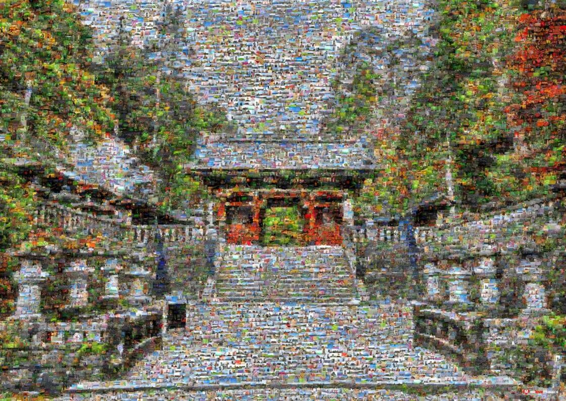 The shrine is said to venerate the divine spirits of the surrounding mountains.
